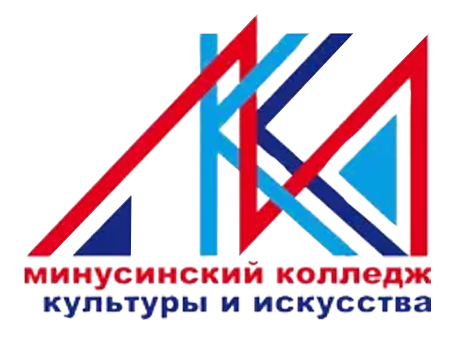 КГБ ПОУ МККИ